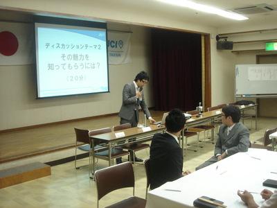 20120713c.JPGのサムネール画像