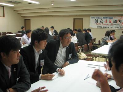 20120713e.JPGのサムネール画像