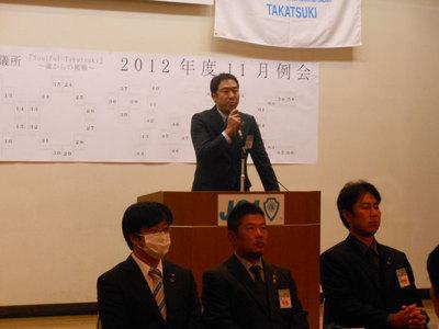20121109-03.jpg