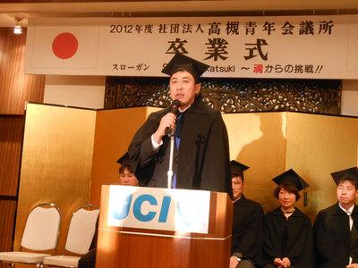 20121208-02.jpg