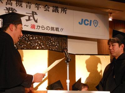 20121208-14.jpg