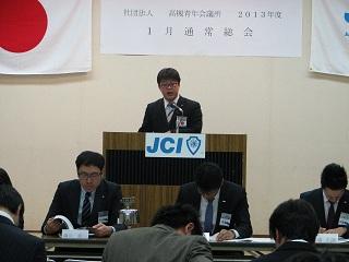 10斉藤前専務理事.JPG