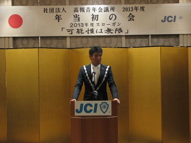 10web)理事長.JPG