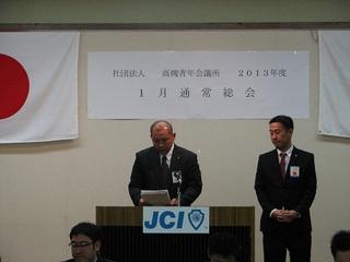 11予算引継ぎ.JPG