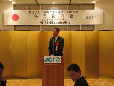 11濱田市長.JPG
