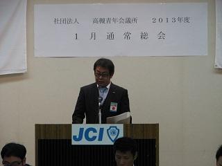 12吉川専務理事.JPG