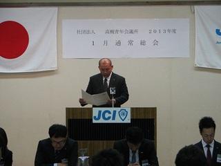 13竹本委員長1.JPG