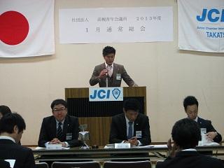 14高木委員長.JPG