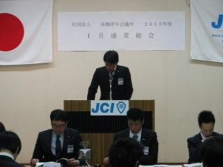 15西浦委員長.JPG