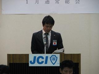 16木下委員長.JPG