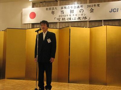 17年当初の会会場16web)中村.JPG