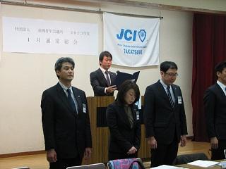 3クリード.JPG
