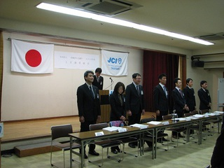4JCIミッション並びにJCIビジョン唱和.JPG