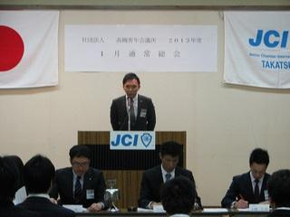 6開会.JPG