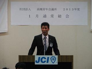 7理事長挨拶.JPG