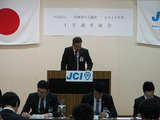 9村尾前総務委員長.JPG