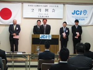 19結婚記念日.JPG