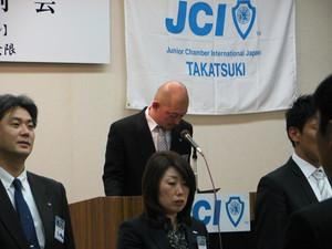 3JCIミッション並びにJCIビジョン唱和.JPG