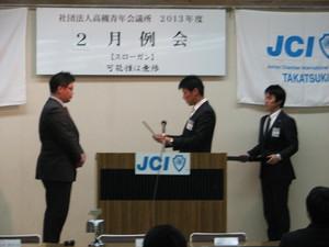 6新入会員入会式.JPG