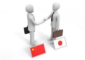 China.jpgのサムネール画像