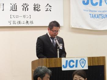 総11.JPG