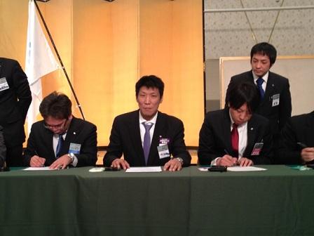 京都会議奈良全国大会副主幹締結式.jpg