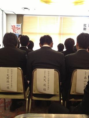 箕面新年賀会2.jpg