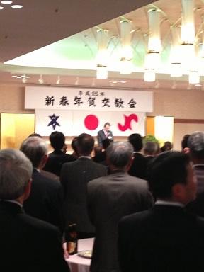 高槻市新春交歓会.jpg