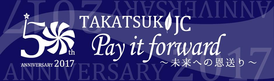 TAKATSUKI JC 50th Annivarsary - 2017 Pay It Forward - 〜未来への恩送り〜