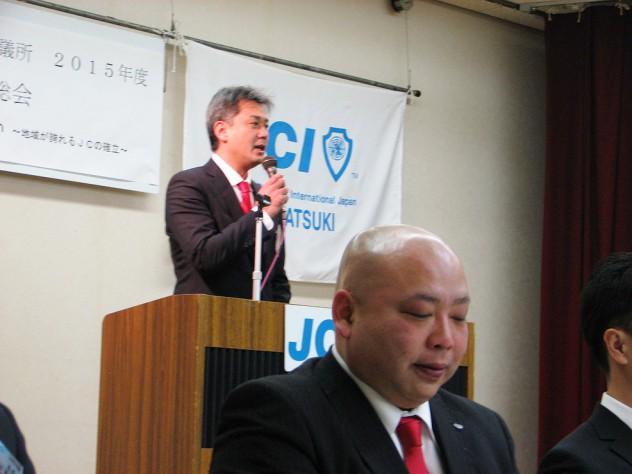 2014理事長
