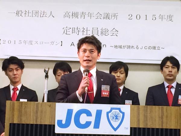2015理事長2